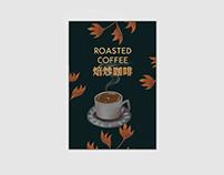 「时澄咖啡」 · 陪伴生活的每日咖啡。 