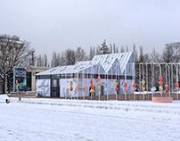 Parenting pavilion for VDNH