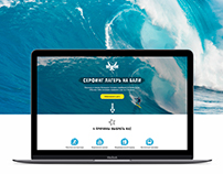 Surf camp - landing page