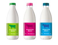 Istrinskaya Ferma. Package design for milk. Kazakhstan