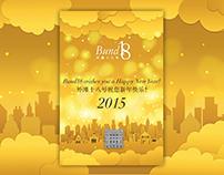 Bund18 Golden New Year