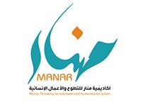 Manar Academy 2015