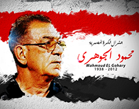 Captain Mahmoud El Gohary 's Birthday