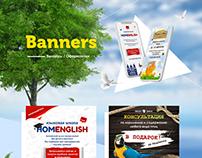 Banners / Баннеры / Social media / Оформление