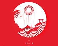 #cokexadobexyou - The CocaCola Tokyo Olimpic Wave