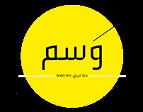 Wasm Font