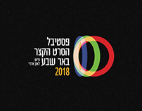 Beer sheva short Film Festival