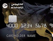 Al Khaliji Bank Private Banking VIP Box ( Proposal )