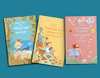 """Series of books """"Favorite books for girls and boys''"""