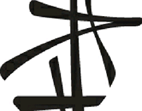 Typograph Ahmad
