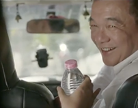 Uber Myanmar Video
