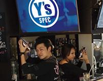 RE-design for a logo. Darts Bar Y's SPEC