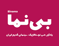 BinamaFont: A reminder of the nostalgic sense of the Ir