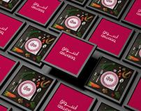 Aswaaq | Book Cover Design.