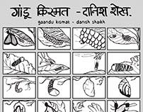 Gaandu Kismat - A Comic.