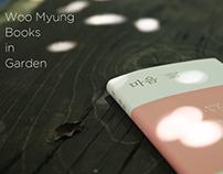 마음수련 우명 시집 / Woo Myung Books in Garden