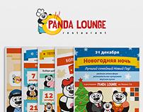 Ресторан Panda Lounge. Полиграфическая продукция.