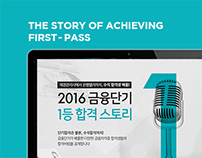 FINANCEDANGI / The story of achieving first pass 2016