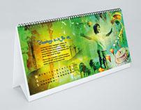 Botanika 2015 Desktop Calendar