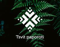 Tsvit Paporoti Hotel - Branding