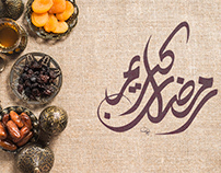 Ramadan Calligraphy
