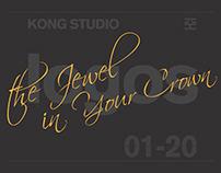 KONG STUDIO LOGOFOLIO 01
