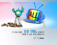 MBC Rating