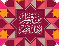 Printaty Qatar National Day 2016