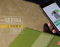 App Ads Video