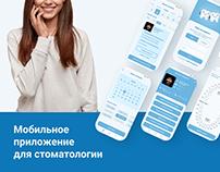 Dental Card App