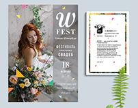 Wfest / spb 2017