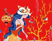 关于海洋里面的春节 About the Spring Festival in the ocean
