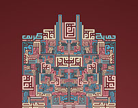 Colors of Kufic