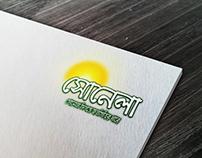 Bangla Blog Logo (বাংলা ব্লগ লোগো)