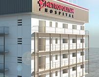 Hospital in Pireus | Signage Design