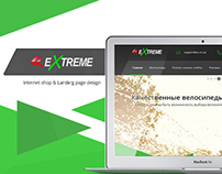 Extreme shop website & Landing page