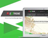 Extreme shop website & Landing page