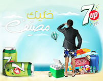 7up ice (summer campaign)