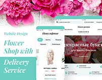 Design for Flower Shop with Delivery on Moscow