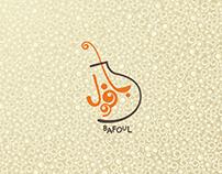 Bafoul Restaurant Branding