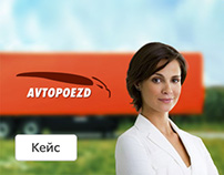 Продажа полуприцепов Avtopoezd