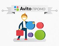 Avito Promo — Infographics