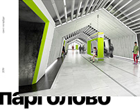 PARGOLOVO metrostation '19