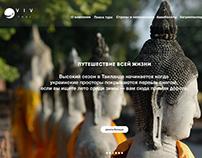 Viv Tour Travel Agency