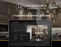Корпоративный сайт с WOW-эффектами - http://sokolovades