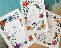 Три открытки на восьмое