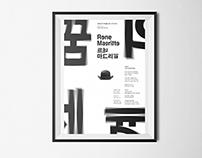 Rene Magritte profile poster