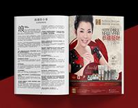 BezDerma Magazine Ad