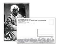 Seria pocztówek
