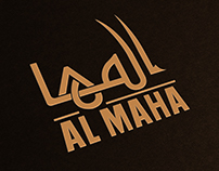 Al Maha Logo